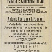 Confeitaria em Campinas (anos 1920)